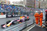 F1 | 【F速ブログ】雨降ってモナコに渦巻く野次の声!?