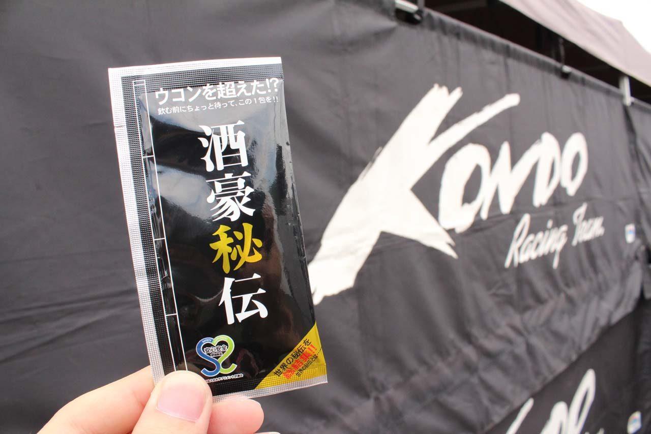 スーパーフォーミュラ第2戦富士 トピックス(10)