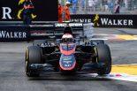 F1 | 大満足のホンダ「次はなんとしてでもパワー向上を」