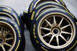 F1 | 新F1タイヤサプライヤー募集。17年にサイズ変更も