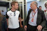 F1 | 【F速ブログ】あのボスが、バトンを呼び出す瞬間
