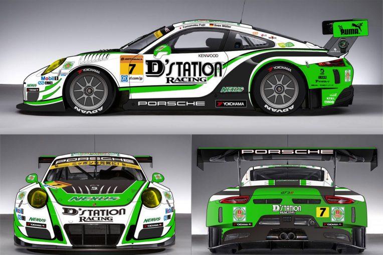 スーパーGT | スーパーGT:目指すは王座。D'station Racingが2018年体制を発表。ゼッケンは7に