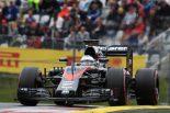 F1 | Q2結果、アロンソ敗退。リカルドも届かず