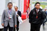 F1 | F1オーストリアGP、決勝TV放送スケジュール