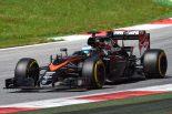 F1 | マクラーレン、スペアパーツ取り寄せ順調にテスト