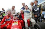 F1 | 【F速ブログ】往年の名車とレジェンドを一気見せ