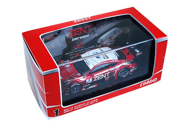 特製BOX入り。ZENTチーム別注モデルカー発売(1)