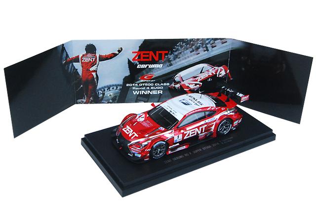 特製BOX入り。ZENTチーム別注モデルカー発売(3)