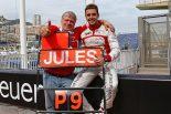 F1   ジュール・ビアンキの訃報に悲しみの声が相次ぐ 「僕らの愛するスポーツはなんて残酷なのだろう」