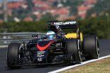 F1 | ホンダ密着:初日は好発進、鈴鹿を見据えた計画