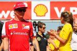 F1 | ライコネン降格、決勝スターティンググリッド