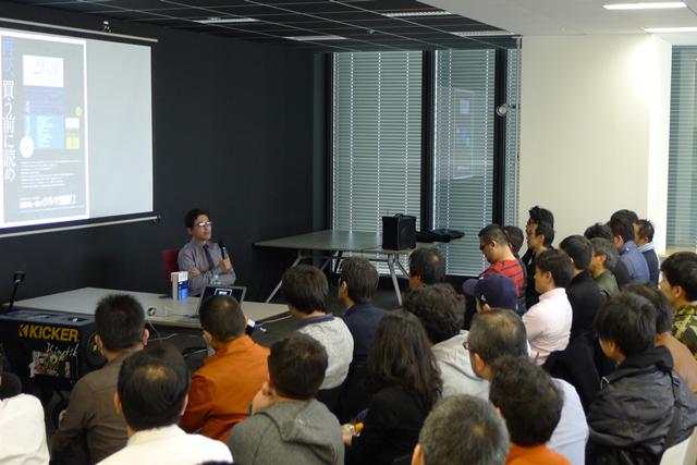 福野礼一郎氏の新刊イベントを東京・新宿で開催(1)