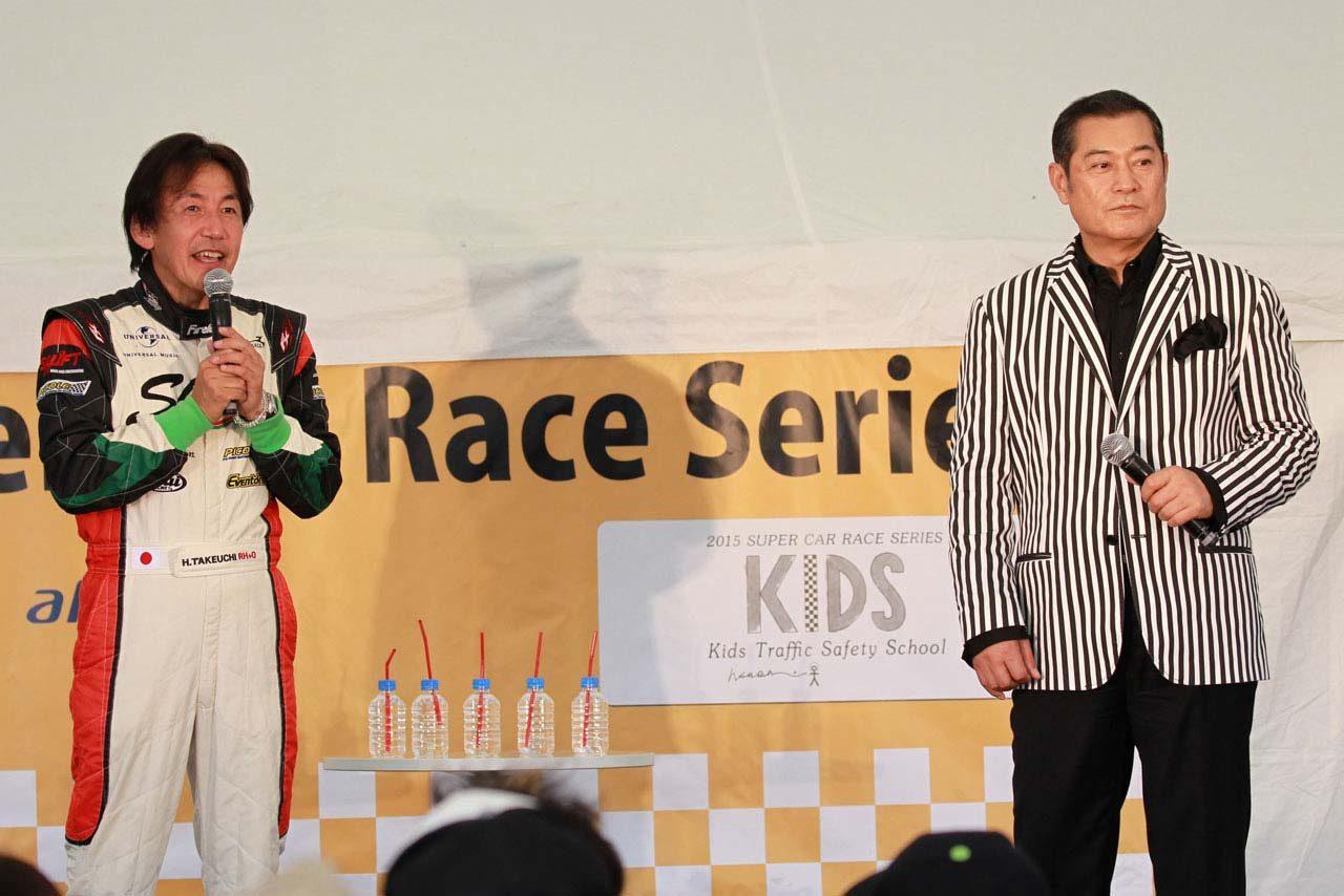 スーパーカーレース 第7戦レースレポート(5)