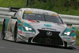 スーパーGT | GT500レポート110周:2度目のSCイン、トップはPETRONAS
