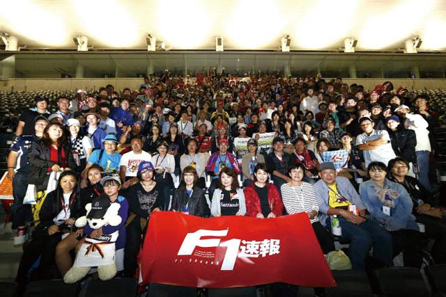 エフソク秋祭りが9月25日に開催。参加者募集中!