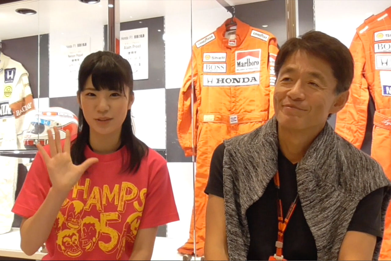グランプリ紀行日本GP編:F1への愛(1)