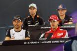 F1 | 【F速ブログ】バトンの去就とセブの粋なスピーチ