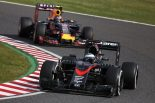 F1   レッドブル・ホンダを阻む理由をマクラーレン語る「我々だけの特権」