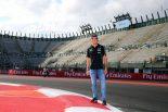 F1 | GP直送:新生エルマノス・ロドリゲスの路面は?