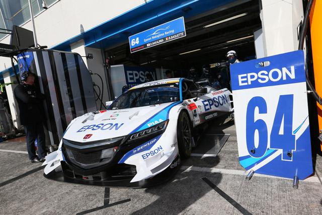 SGT:選手権首位のカルソニックGT-Rが今季初PP(5)