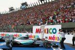 F1 | 【決勝無線メモ】ハミルトンとの差は「必要ない!」