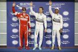F1 | F1第19戦アブダビGP 公式予選 総合結果