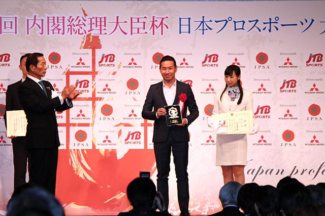 日本プロスポーツ大賞で王者石浦と可夢偉が受賞(4)