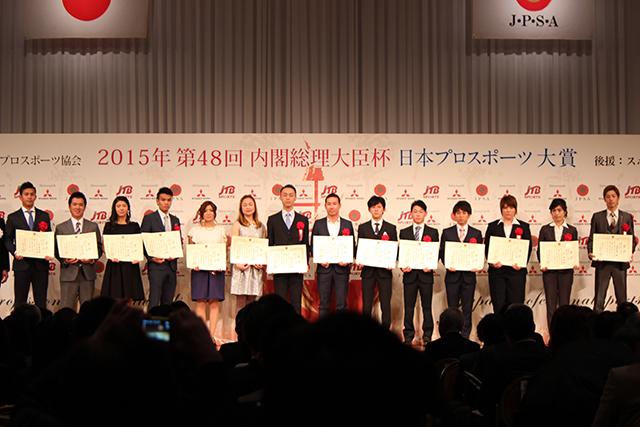 日本プロスポーツ大賞で王者石浦と可夢偉が受賞(5)