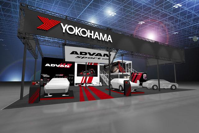 ヨコハマ、TAS2016に出展。SGT&SF車両も展示(1)