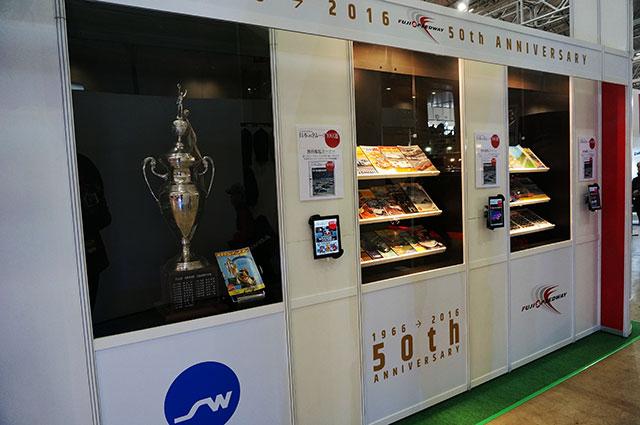 2016東京オートサロン(3)