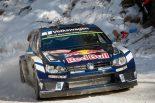 ラリー/WRC   【動画】WRC開幕戦モンテカルロ ハイライト