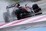F1 | マクラーレン新CEO「日本人との仕事は経験がある」