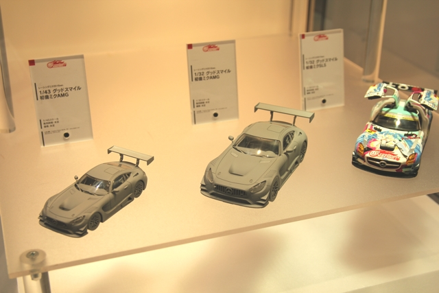 """ミクAMG GT3カラー公開。今年は「""""急いで""""走る」(6)"""