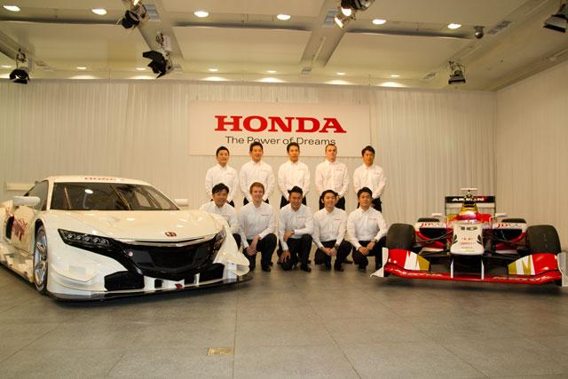ホンダ、GT500参戦体制発表。ハイブリッド非搭載に(1)