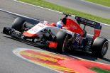 F1 | F1最後の空席めぐる持参金争い、ついに決着か。 マノー発表へ