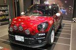 ラリー/WRC | MINI、今季もJRCに参戦。コドライバーを公募