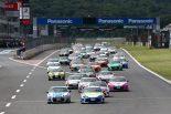 国内レース他 | トヨタ、2018年も参加型モータースポーツ活動を展開。ドライビングレッスンなども拡充