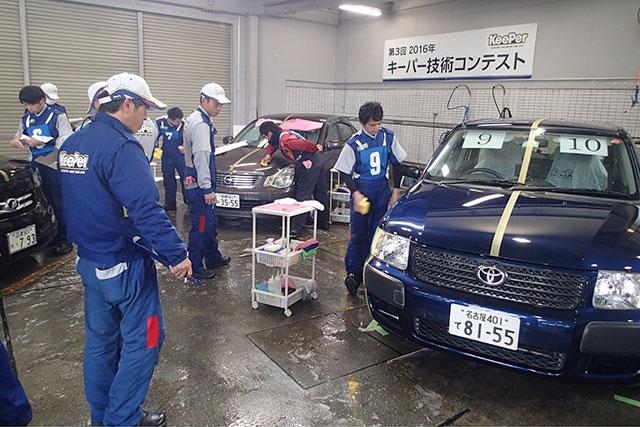 日本一の座を懸け、キーパー技術コンテストが開催(1)