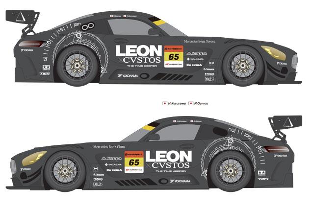 LEON RACINGが今季体制発表。AMG GTを投入(1)