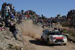 ラリー/WRC | WRCアルゼンチン、運営次第で来季カレンダー脱落も