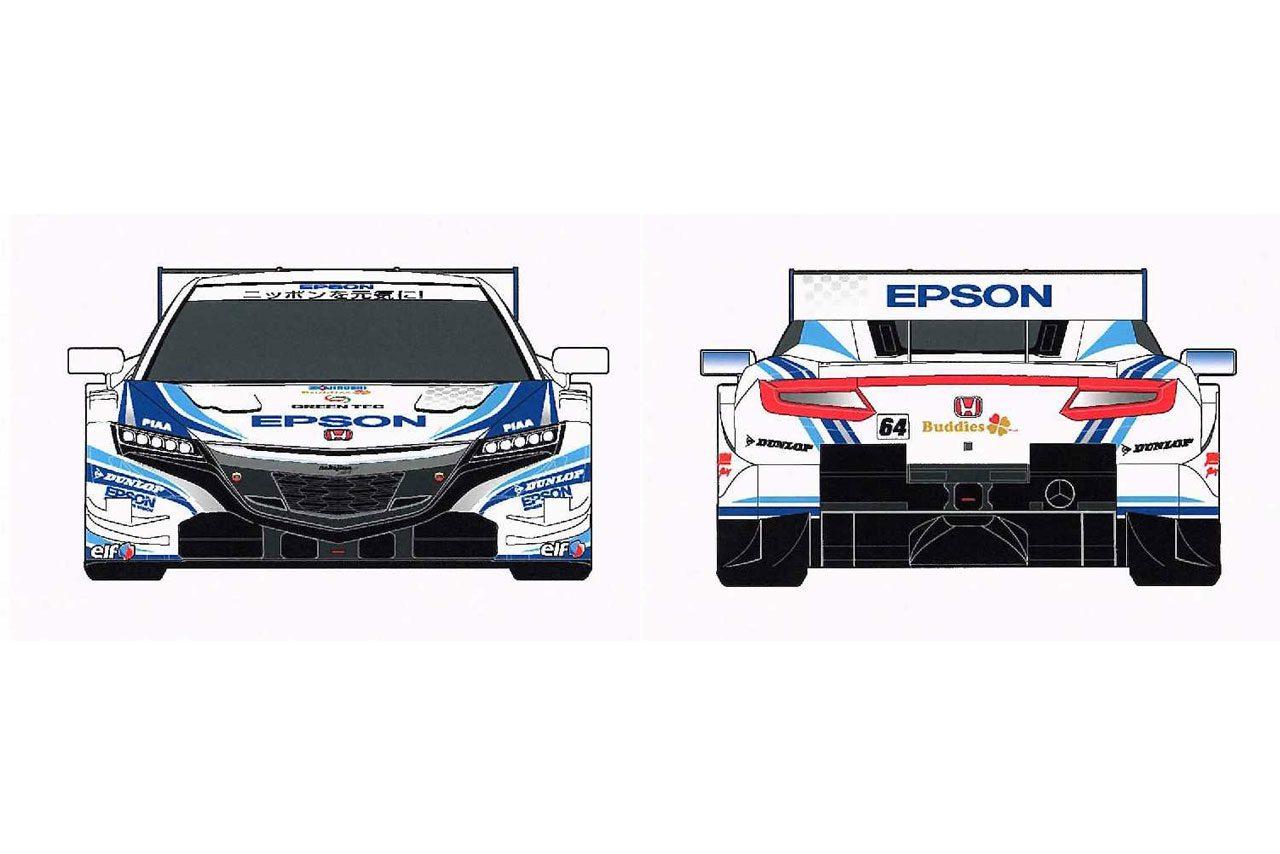 "Epson NSX、""パワーアップ""した新カラー公開(2)"