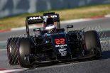F1   マクラーレン・ホンダに厳しい評価「また頭痛の種が」