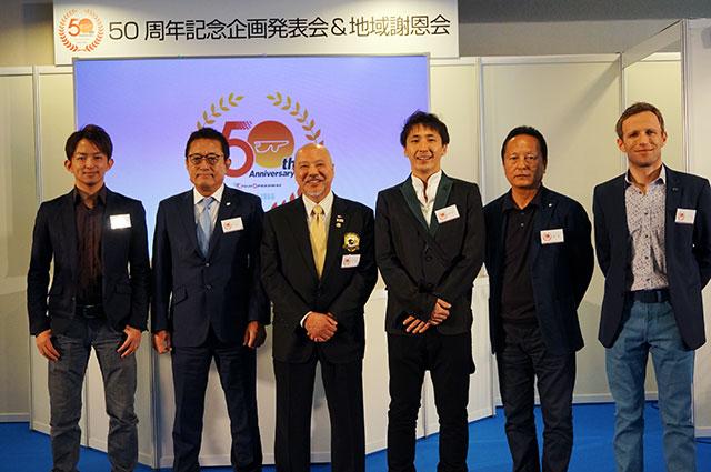 富士SW50周年謝恩会で新旧ドライバーが秘話を披露(1)