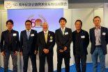 インフォメーション | 富士SW50周年謝恩会で新旧ドライバーが秘話を披露