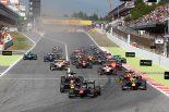 旧記事 | 2016年のGP2カレンダー発表。F1と併催の全11戦