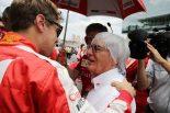 F1 | エクレストン「フェラーリのタイトル争いに期待」