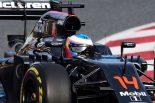 F1 | 「マクラーレン・ホンダで戦うか引退かの二択」 とアロンソ