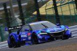 スーパーGT | SGT鈴鹿テスト:午後もRAYBRIG最速。45秒台中盤へ