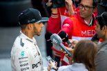 F1 | ハミルトン「新予選は試してみるまで批判は控える」