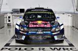 ラリー/WRC | VW、19年までWRC参戦確定。取締役会がプラン承認